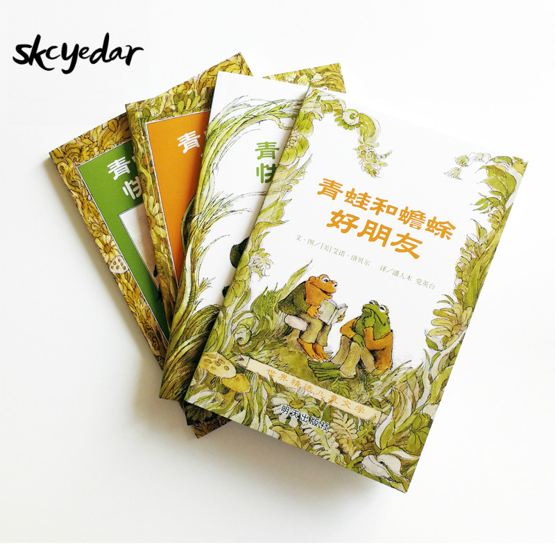 Frog And Toad Collection 4Pcs/set Chinese Early Readers Chapter Books For Aged 6-10 Simplified Chinese (no Pinyin) Paperback