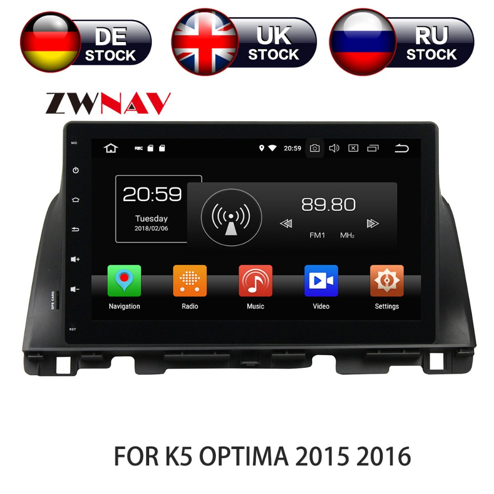 Android 9 4 32G Car DVD Player GPS navigation For Kia K5 OPTIMA 2015 head unit