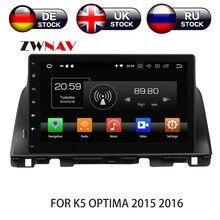 Android 9 4 + 32G Автомобильный dvd-плеер gps навигация для Kia K5/OPTIMA 2015 головное устройство мультимедийный плеер магнитофон