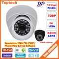 HD 1.0 MP 720 P 2.0 MP 1080 P Domo de Vigilancia de seguridad CCTV IP cámara IR noche vison Cam P2P ONVIF 2.0 red interior ver teléfono