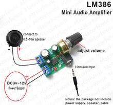 """2 יחידות LM386 אודיו HIFI מגבר כוח לוח DC 3 V ~ 12 V 5 v Mini AMP מודול 3.5 מ""""מ ג ק"""