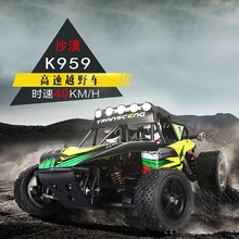 NEW 1/12 off road racing car remote control truck Rc Drift Car 4wd Nitro On Road Tourig Racing Car High Speed Hobby RC Car