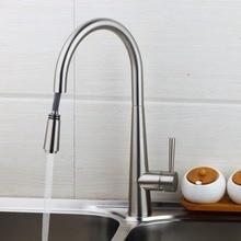 Бесплатная доставка вытащить кран никель щетки поворотный раковина смеситель кухня кран тщеславия смеситель TA 92352