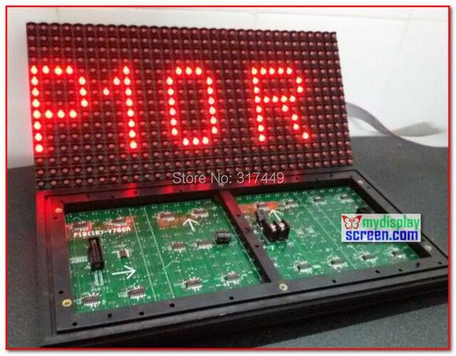 Купить наружная светодиодная красная панель одноцветная высокая яркость