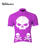 Motorcycle Boot Camp Short Sleeve Good Bicycle Clothing Quality Sublimation Printed Custom Cycling Jerseys For Men