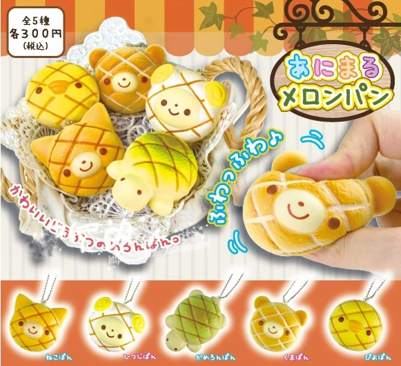 25pcs/lot,7CM Animal Pineapple Bun,5 Styles,original Packaging,Slow Rebound With Fragrance,animal Bread Squishy,free Shipping