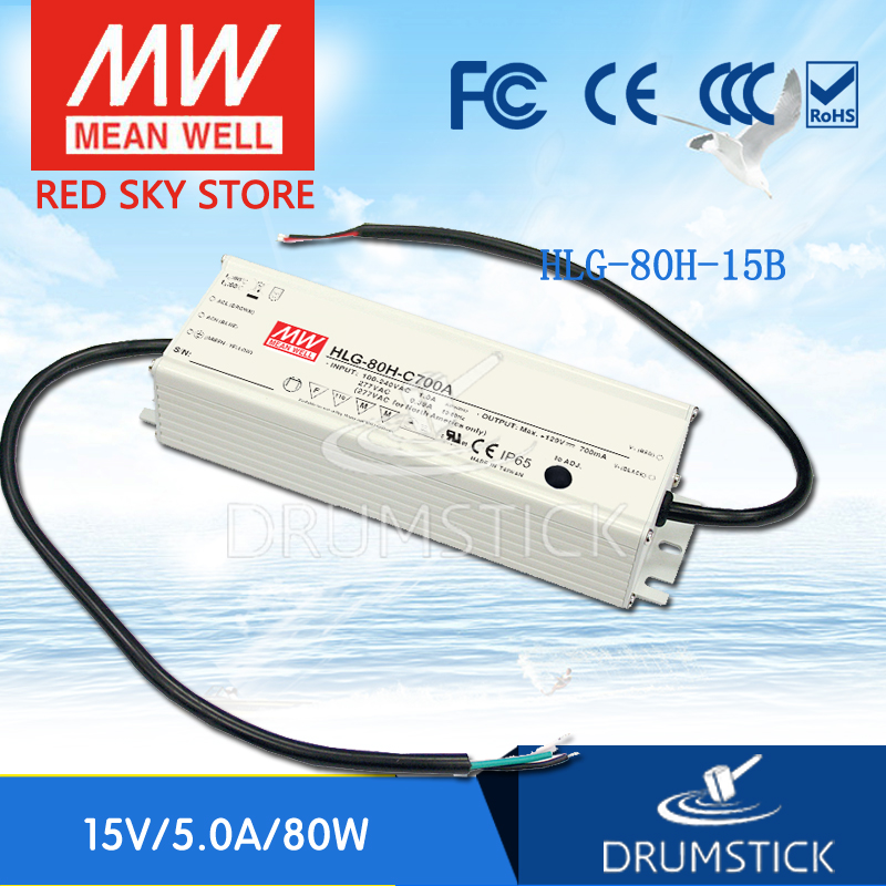 Hot sale MEAN WELL original HLG-80H-15B 15V 5A meanwell HLG-80H 15V 75W Single Output LED Driver Power Supply B type [sumger1] mean well original hlg 150h 15b 15v 10a meanwell hlg 150h 15v 150w single output led driver power supply b type