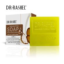 DR.RASHEL Shea Butter Face Soap with Goat Milk Whitening Fade Freckles Anti Wrinkle Facial Cleanser 100g