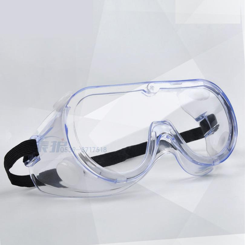 The Riding Male Safety Glasses Adjustable Transparent Polished Chemical Dust Goggles