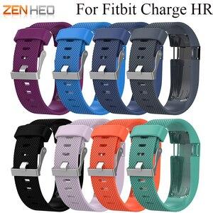 Image 1 - Pour Fitbit Charge HR remplacement bracelet de montre bracelet de montre en Silicone pour Fitbit Charge HR activité Tracker boucle en métal bracelet de poignet