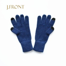 Warm touch gloves chrismas gift High-end merino wool winter soft and thick warm and warm men and women universal conductive