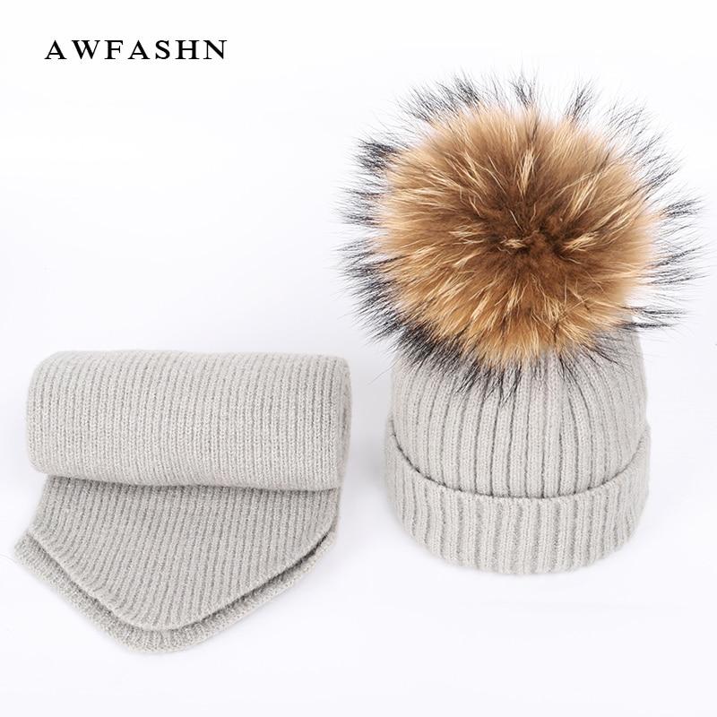 Hot New Children's Brand Knit Beanie Hat Scarf 2 Pieces Set Winter Boy Girl Raccoon Fur Pompom Thicken Hedging Cap Kids Warm