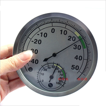 5-inch Silver Dial Thermometer Hygrometer Stainless Steel Case Indoor Outdoor Usage -40C to 50C все цены