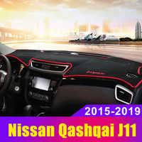 Car dashboard Avoid light pad Instrument platform desk cover Mat Carpet Trim LHD For Nissan Qashqai J11 2015 2016 2017 2018 2019