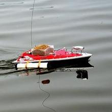 RC isca barco de pesca