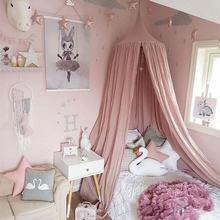 Детские постельные принадлежности круглый для кроватки складные