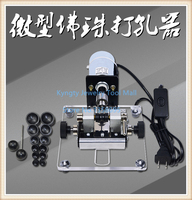 High Quality 220V Jewelry Making Equipment Pearl Drilling Machine Beads Driller