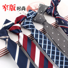 Мужские галстуки, мужские галстуки, мужские галстуки, свадебные галстуки, мужские галстуки, мужские галстуки, подарок, английские полоски, жаккардовые, тканые, 6 см