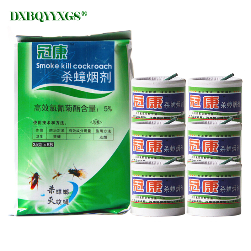 Hot 6PCS B smoke insecticides fast comprehensive poison bomb for cockroach bait magical smog fly bed