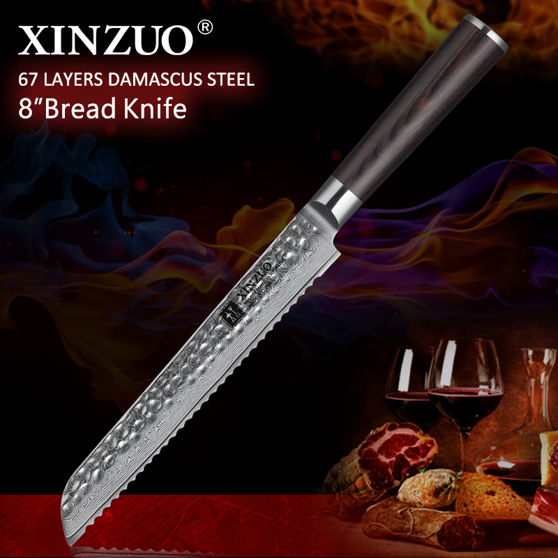 XINZUO 8 inch Bread Knife 67 layers Damascus Steel Kitchen Knife New Japanese Style VG10 Core
