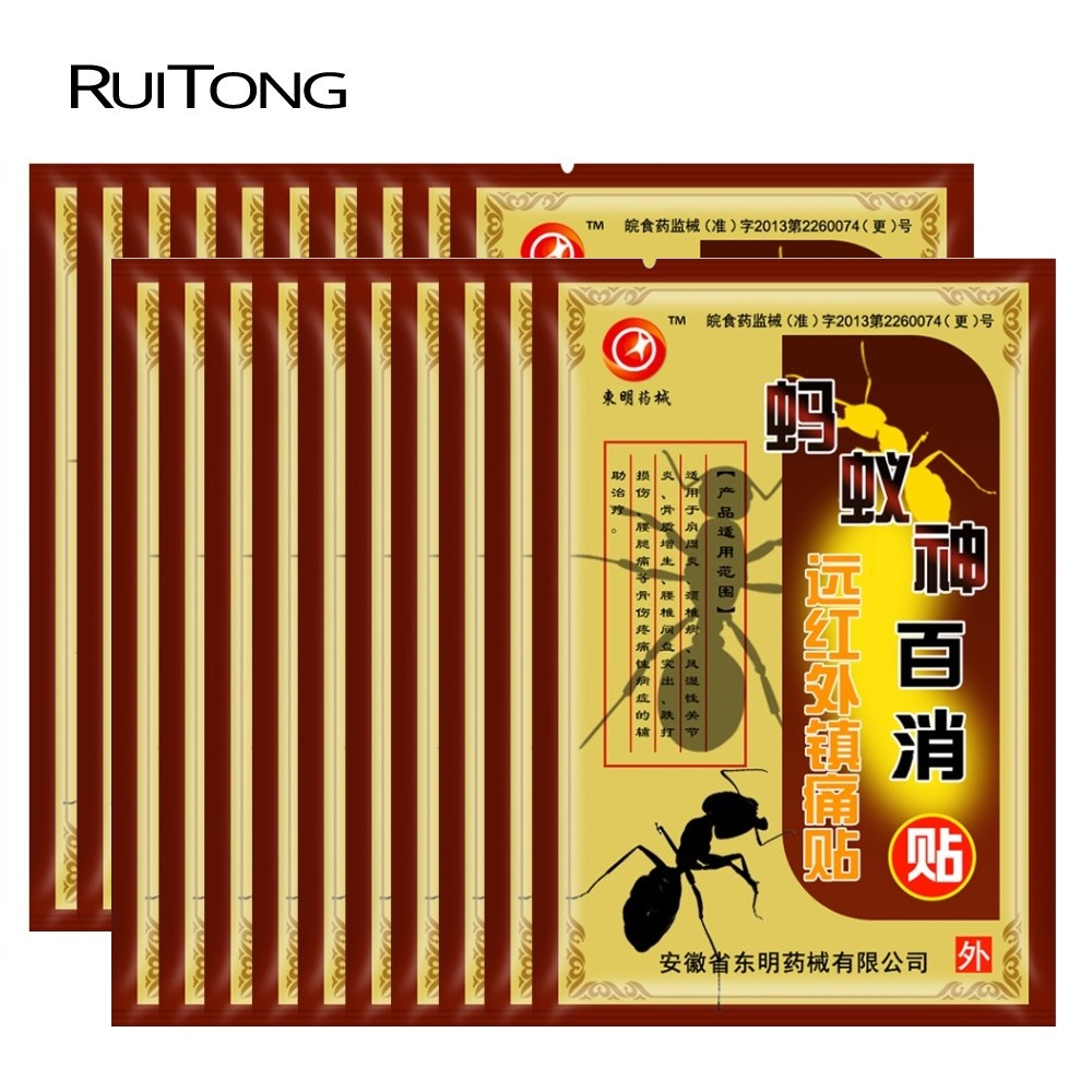 160Pcs Traditional Chinese Medicine Ant Toxin Far Infrared Painkiller Plaster Rheumatoid Joint Muscle Pain Relief Patch