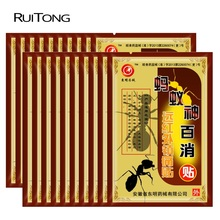 hot deal buy 160pcs traditional chinese medicine ant toxin far infrared painkiller plaster rheumatoid joint muscle pain relief patch
