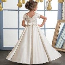 France Flower Girl Dress 2018 Kids Prom Embroidery Princess Dress Floor  Length Children Summer Dress Satin 4c6070b482ce