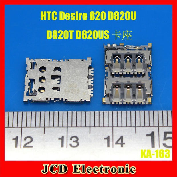 25pcs/lot SIM Card Slot Reader Holder Connector SIM Card Socket for HTC 820 D820U D820T D820US