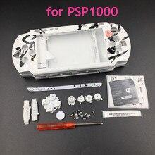 طبعة محدودة الإسكان شل حالة غطاء استبدال ل PSP1000 PSP 1000 لعبة وحدة إصلاح جزء