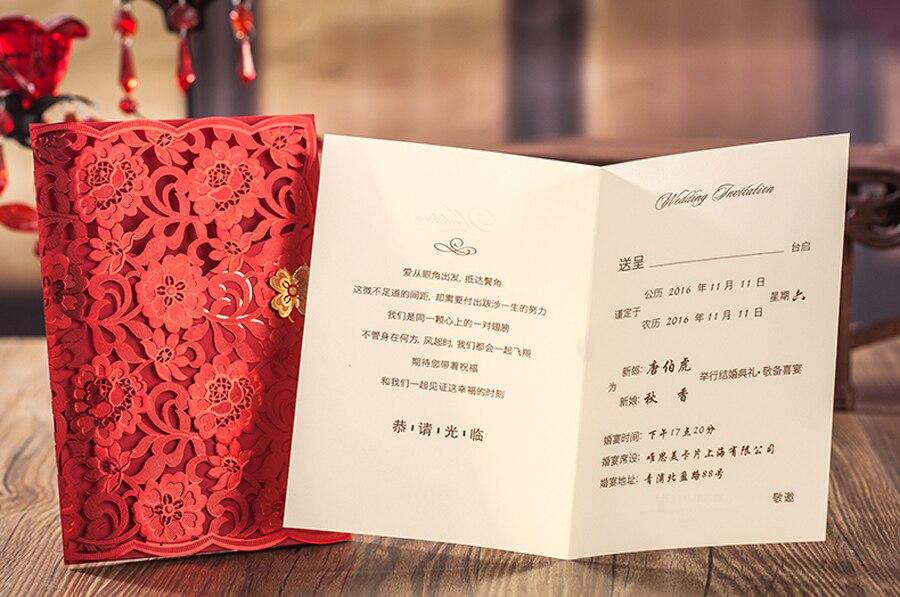 50 個 Wishmade 結婚式の招待状赤色レーザーカット花柄エレガントなブライダルシャワーの招待カード封筒  グループ上の ホーム&ガーデン からの カード & 招待状 の中 3