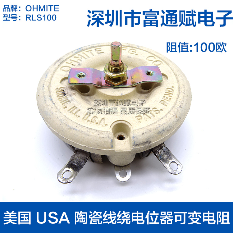 Ceramic Wirewound RLS100100 Euro 100R1.225A Variable Resistor Potentiometer 5pcs 100k 3296w 3296 trimmer potentiometer variable resistor