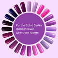 PURPLE color series Bling ShinySalon LED Soak Off Long LastingPolishNail Polish Nails Art  Surface UV  Gel Nail Art UV