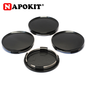 Image 1 - 4pcs 63MM Car Wheel Center Caps for 56mm or 56.5mm Car Rim Logo Auto Wheel Emblem Stickers ABS Plastic Hubcap with Metal Ring