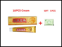10PCS Pifubaodian Original Psoriasis Dermatitis Eczema Pruritus Skin Problems Cream With out Retail Box Hot Selling