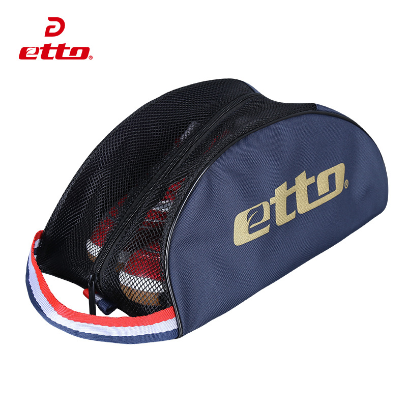 Etto Professional 1 Pair Sports Shoes Storage Bag Men Women Easy To Carry Breathable Sneakers Bag For Sports Gym Travel HAB602