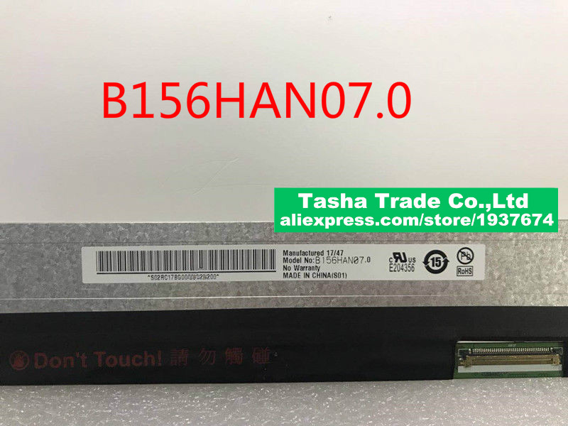 B156HAN07 B156HAN07.0 FHD IPS matrix 1920*1080 144HZ 40Pin Connector 72% LED display screen