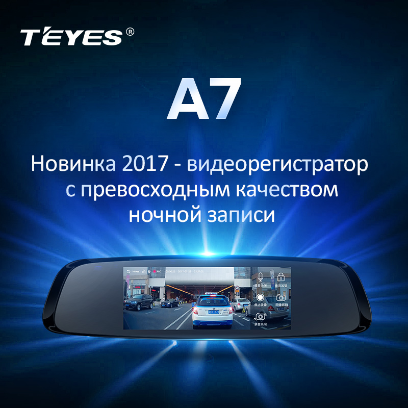 Teyes A7 DVR GPS Touch  Remote Monitor Rear view mirror and camera Android Dual lens 1080P WIFI