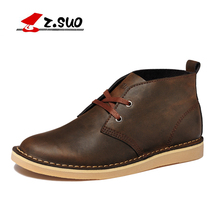 Z. Suo men 's shoes, age season second skin Men's shoes, leisure fashion male, pure color shoes Hombres zapatos casuales zs061