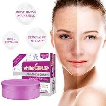 Whitening Pearl Face Cream Moisturizing Deep Hydration Anti-wrinkle Day Cream Be