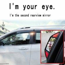 Two-row Rearview Mirror Without Blind Spot B-pillar  for Nissan Grand Livina Micra Juke Kicks Rogue Sport Qashqai X-Trail Murano