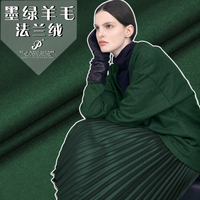145CM Wide 26G M Weight Dark Green Solid Color Thin Wool Fabric For Autumn And Winter