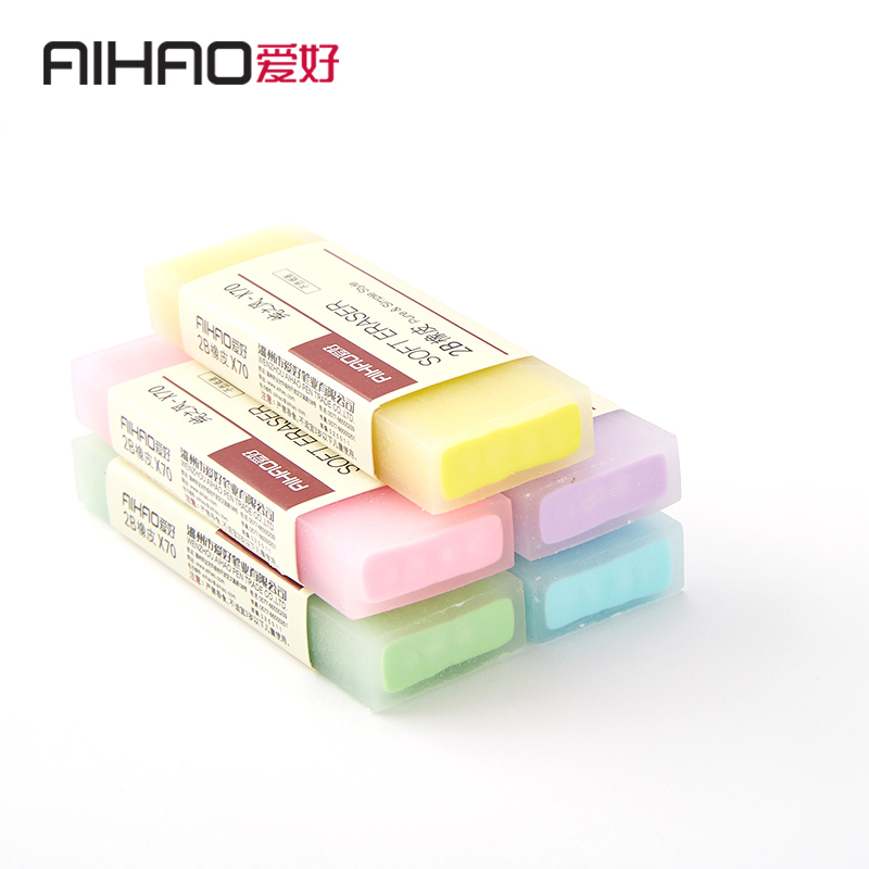 2019 AIHAO Brand High Quality Rubber 2B Eraser 3pcs/lot Candy Color School Eraser For Student Stationery Free Shipping