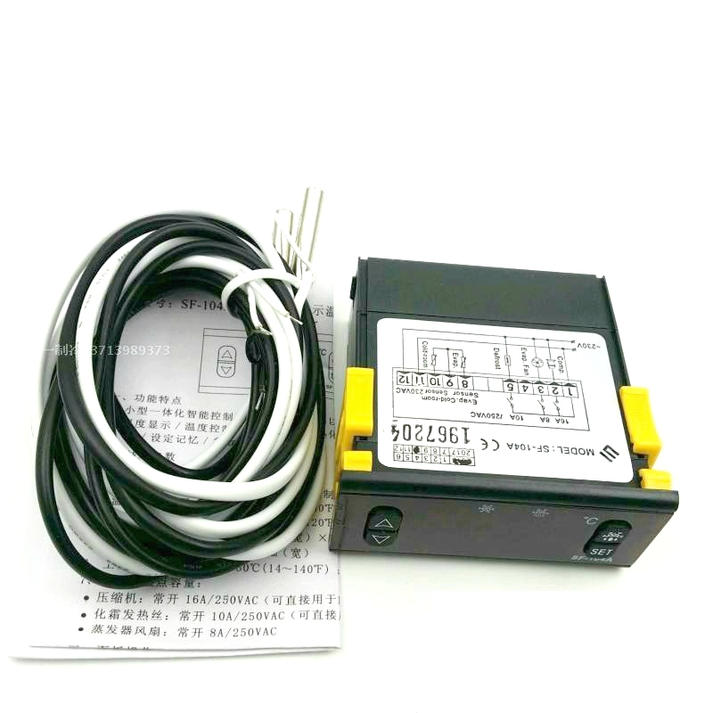 SF-104A Temperature Controller -45C-66C Cold-room Cold storage temperature control instrument Air-cooled refrigerator taie thermostat fy800 temperature control table fy800 201000