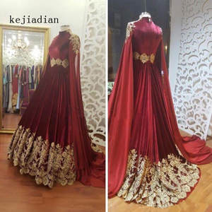 Top 10 Most Popular Red Gold Wedding Ball Gown List