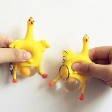 Funny Chicken Gift