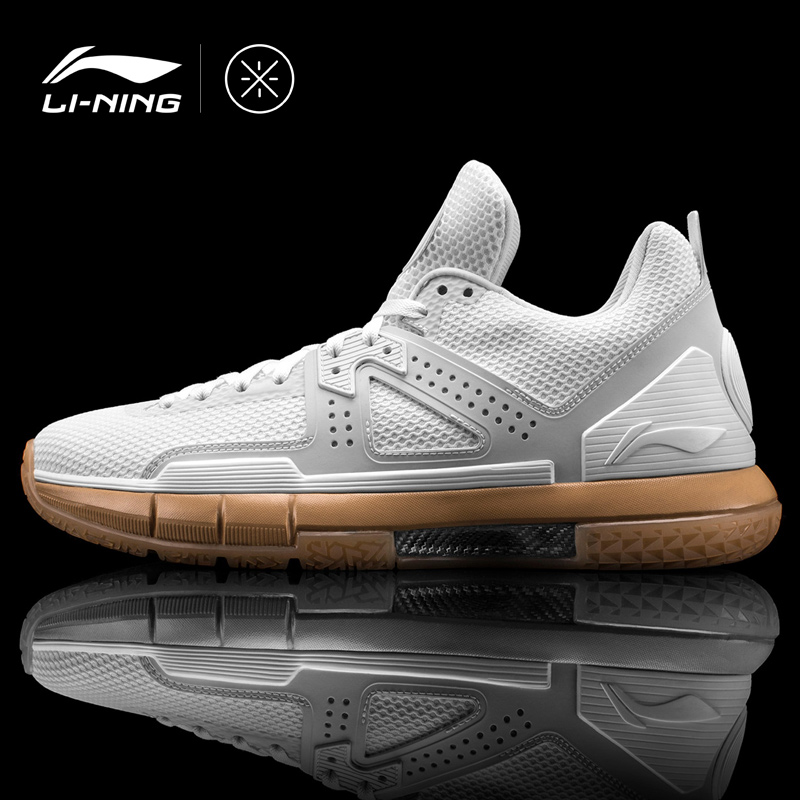 Li Ning Men WOW 5 WHITE HOT Basketball Shoes WOW5 Cushion Bounse Way of Wade Sneakers