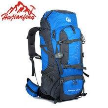 HUWAIJIANFENG 85L with Stents Outdoor Travel Climbing Bag 2017 mochila trekking Mountain Climber Camping unisex Hiking Backpack