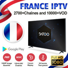 France IPTV Arabic France Italy IPTV Subscription for Smart TV M3u Android Mag25x IP TV Full HD French Spain Italian IPTV France(China)