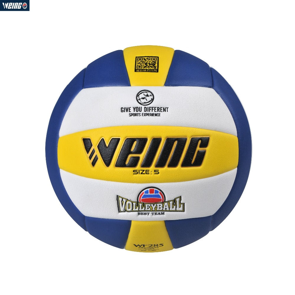 WEING WF-285 PU Material Official Size5 Soft Touch Volleyball Handball Indoor Outdoor For Training