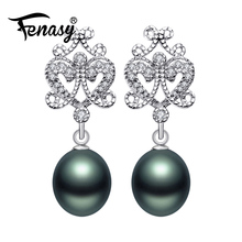 FENASY Pearl Jewelry,party earrings for women,fine jewelry natural pearl long ethnic vintage accessories Christmas Wedding